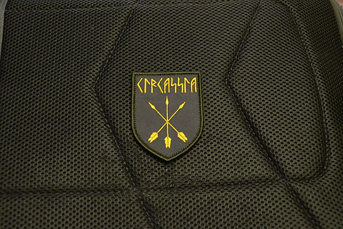 Патч Черкесский флаг с липучкой.