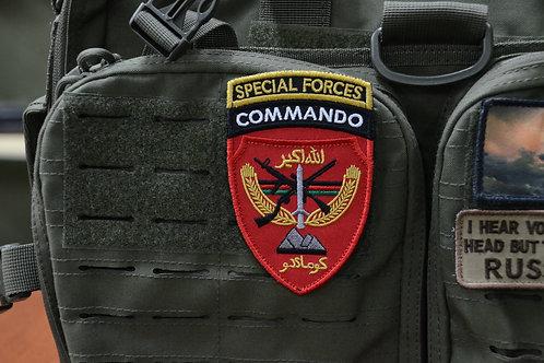 Патч, шеврон коммандос, Афганской армии