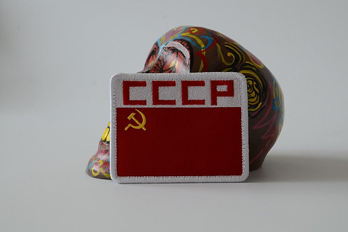 Патч Флаг СССР с липучкой
