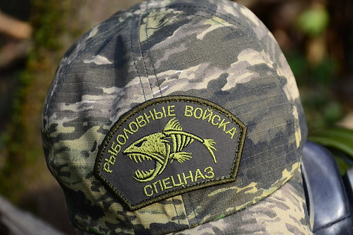 Бейсболка спецназ рыболовные войска в расцветке Пепельник