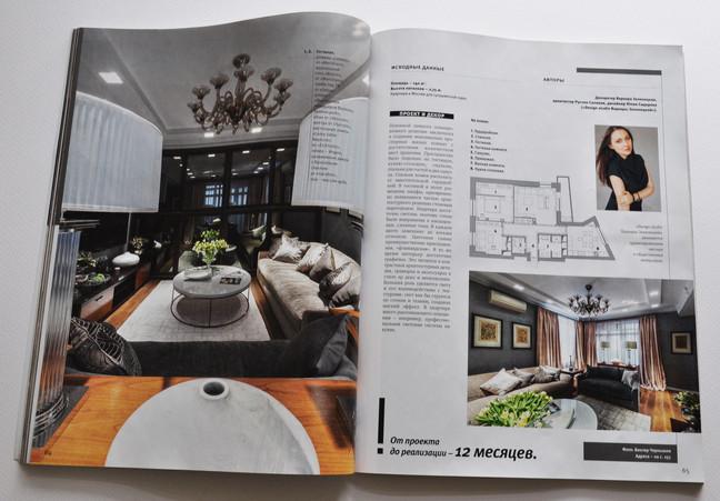 """Публикация проекта """"Фламандская живопись"""" в журнале Мезонин №169, март 2015г."""