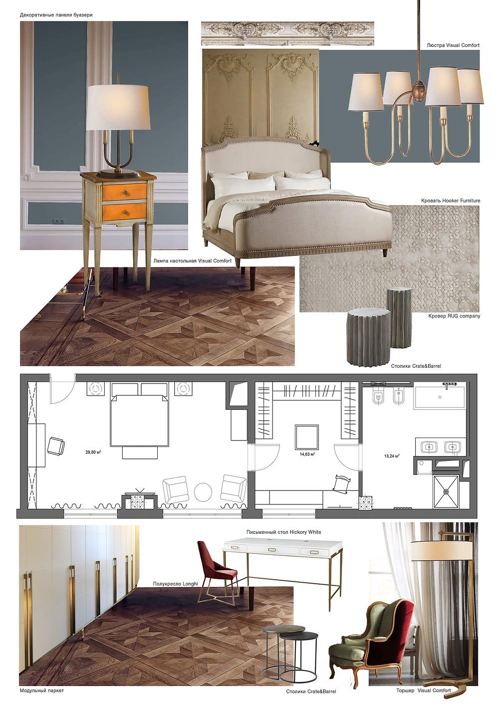 Спальня в квартире со свободной планировкой, большой площади.