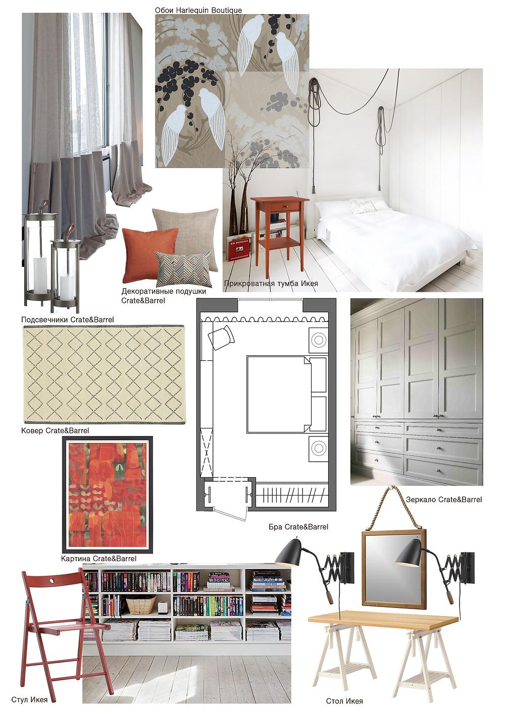Спальня в квартире типовой застройки, маленькой площади.