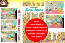 Концепция сети магазинов сладостей