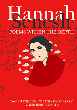 Hannah Senesh Poems within the depth cov