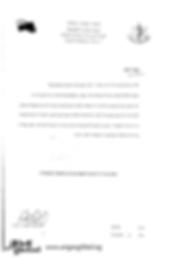 IDF letter 201903.png
