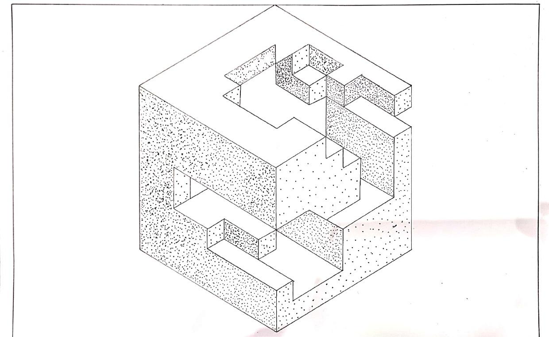 Negative Space Cube