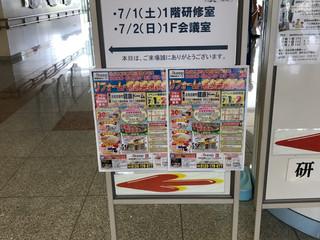 キープリフォーム・増改築相談会ご報告