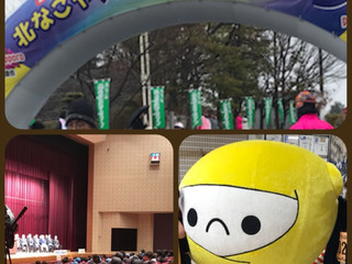 北名古屋ふるさとマラソン