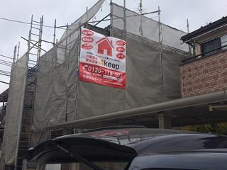 北名古屋市S様邸 外壁工事