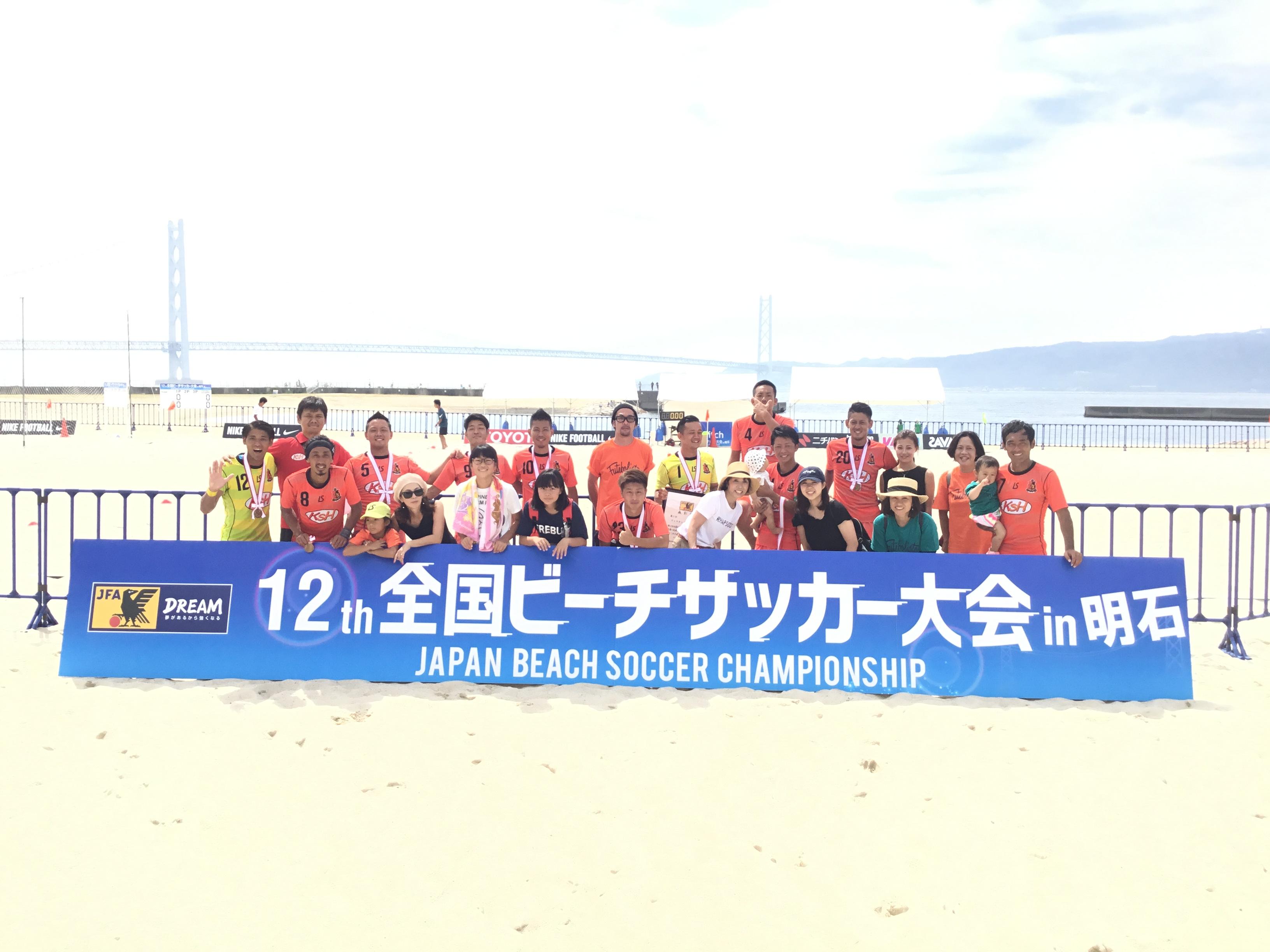ビーチサッカー全国大会in明石大蔵海岸