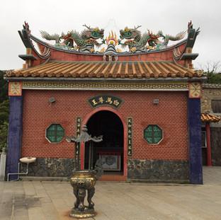 大浦境白馬尊王廟