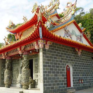中澳境白馬尊王廟