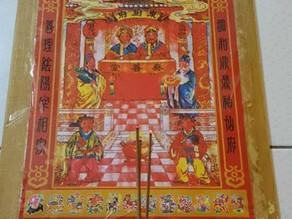 馬祖歲時節慶─祭灶