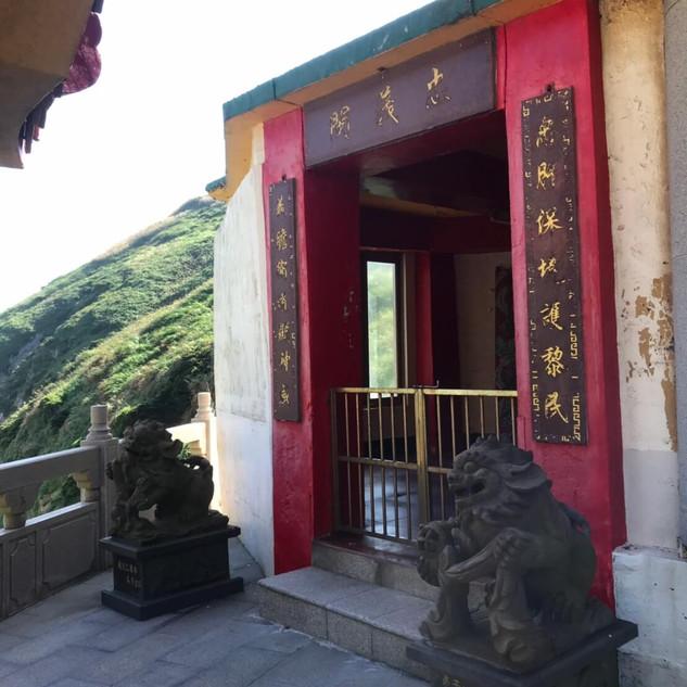 清水澳忠義廟