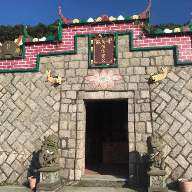 龍角峰伍位靈公廟