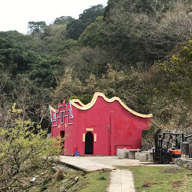 大坵大王廟