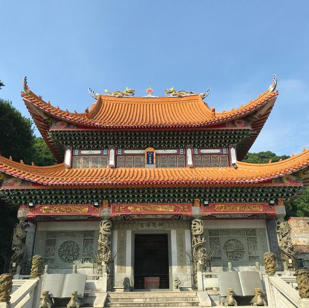 白沙平水尊王廟