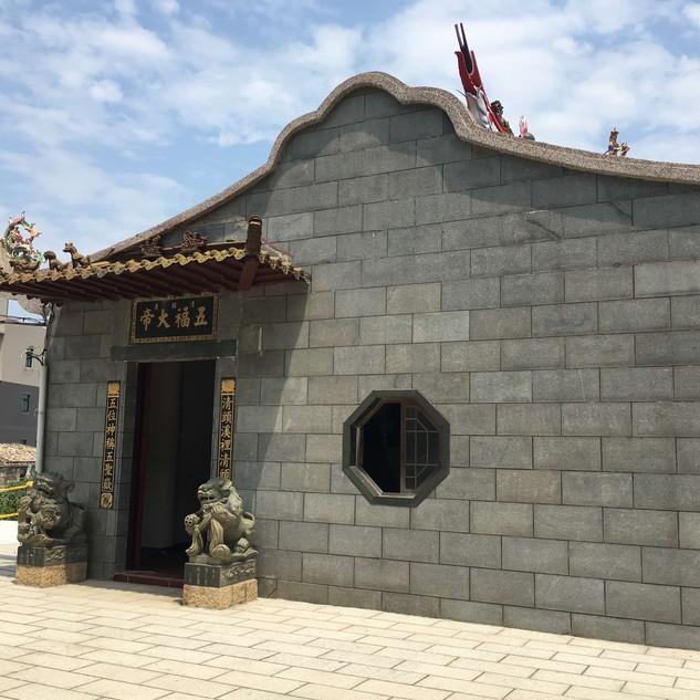 橋仔境五福大帝廟