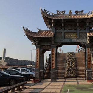 清水境白馬尊王廟