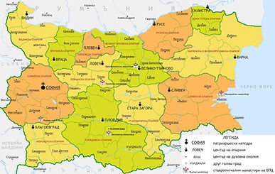 Eparchy_of_the_Bulgarian_Orthodox_Church