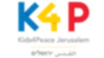 K4P Jerusalem Logo cropped.png