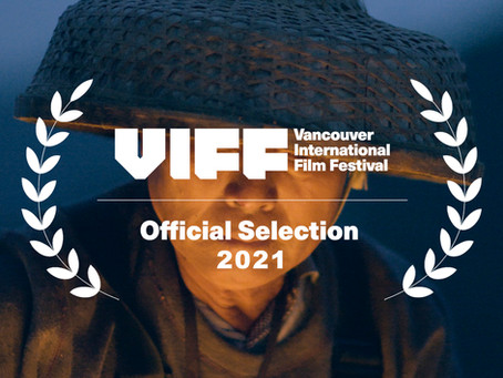 North American Premiere at Vancouver International Film Festival