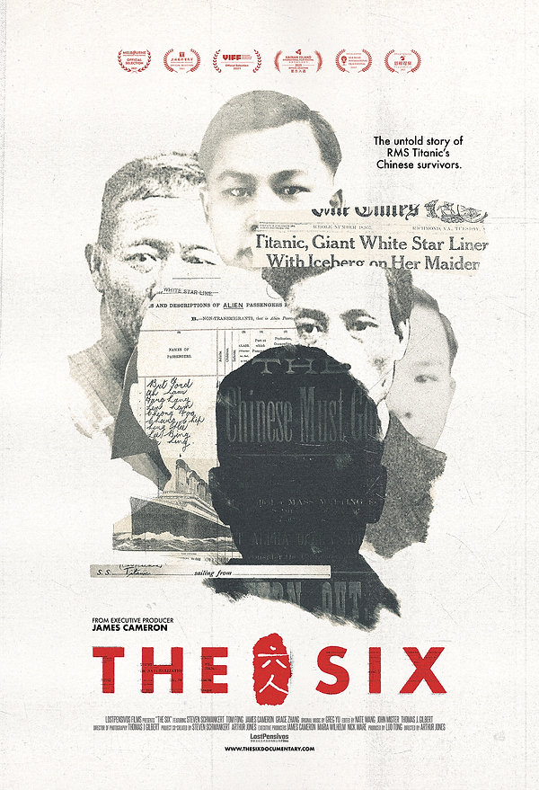 The Six 六人 Chinese Titanic Survivors Documentary Poster