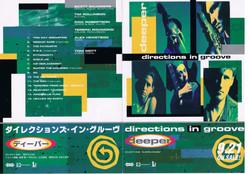 Deeper Japan Release