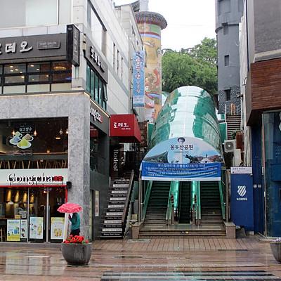 Yongdusan Park & Busan Tower