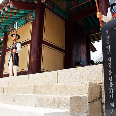 Dongnaebu Heon - Chosun Dynasty's government office
