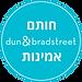 חותם אמינות שקוף - עברית.png