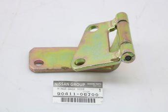 Charnière de porte de coffre inferieure gauche 90411-06J00