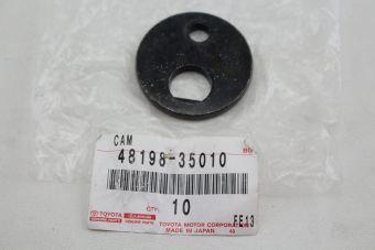rondelle de Boulon de réglage triangle inférieur D ou G 48198-35010