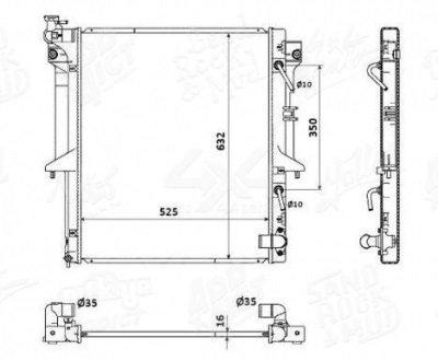 RADIATEUR de Refroidissement525mm x 635mm x 16mm - BVAMKB40-RF001