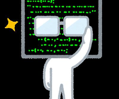 プログラミングに向かない子ども?