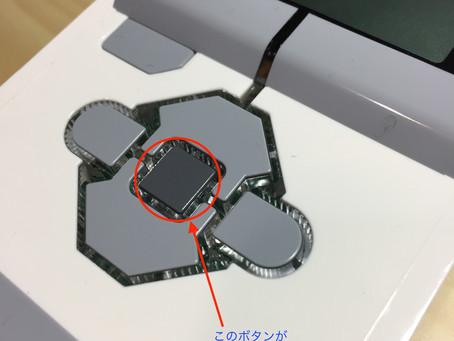 マインドストームEV3分解修理の巻