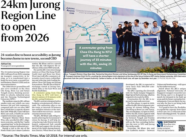 24 km jurong region line to open from 2026