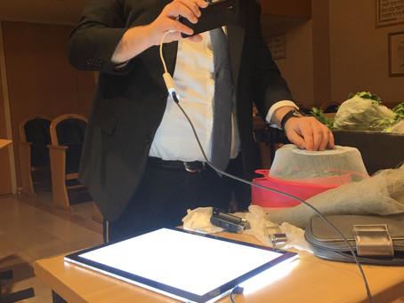 Pictures & Video from Rav Yosef Dorfman dall'Israele - Seminar kosher