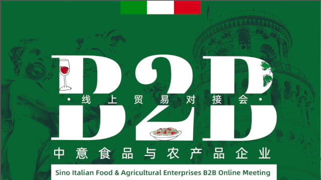B2B China - Italy
