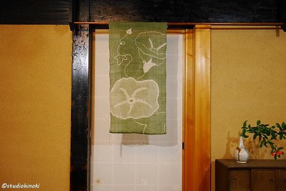 No.1 絞り壁掛け 草木染め