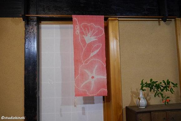 No.4 絞り壁掛け 草木染め
