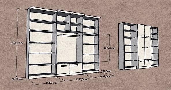 Armadio libreria ingresso, armadio libreria su misura