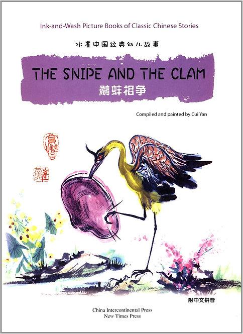 The Snipe and The Clam 水墨中国经典幼儿故事绘本系列:鹬蚌相争 (Paperback)