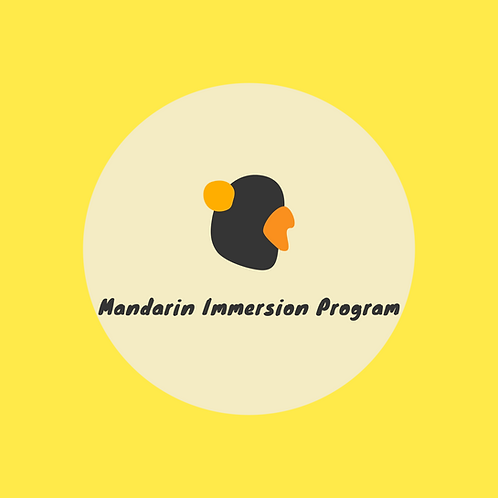 15 Mins Trial Mandarin Lessons (Thursday)