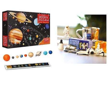 Space Theme Bundle