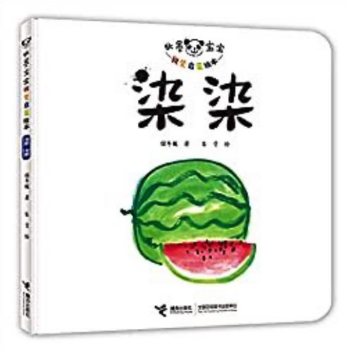 Colour 染染 (Hardcover)
