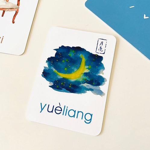 Like Chinese PinYin Flashcards 小象拼音aoe