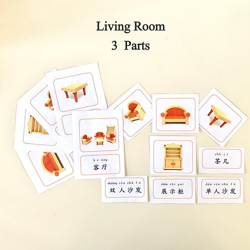 Living Room Mandarin Nomenclature Cards --- 3 Parts Montessori