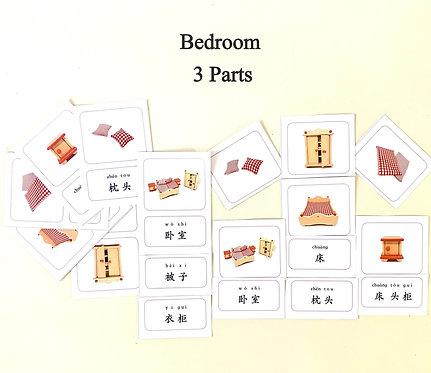 Bedroom Mandarin Nomenclature Cards --- 3 Parts Montessori